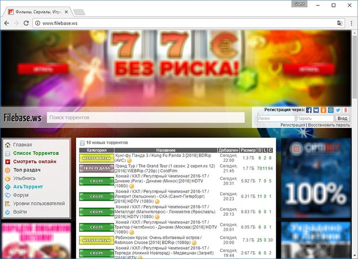 FileBase.ws torrent tracker