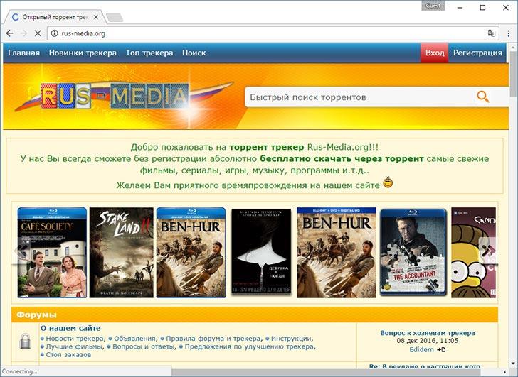 RUS-Media torrent tracker