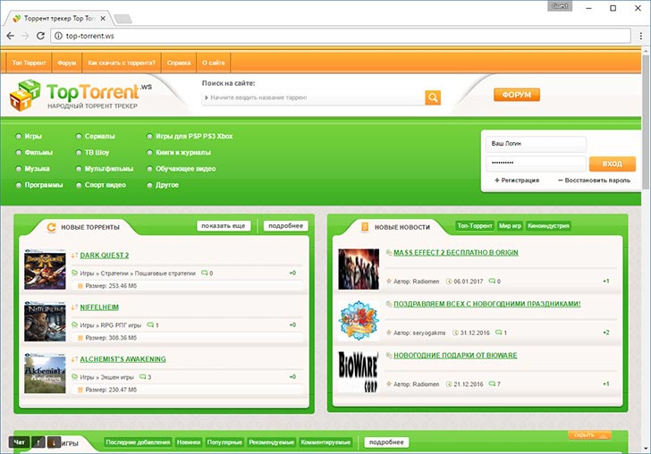 Top Torrent torrent tracker